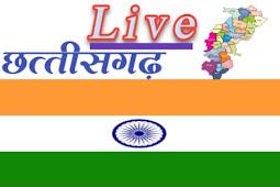 स्वतंत्रता दिवस को लेकर आई मंत्रालय से बड़ी खबर। सभी शासकीय स्कूलों में नहीं आएंगे विद्यार्थी। independence day 2020