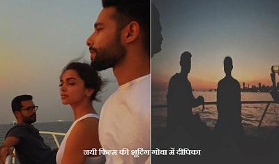 दीपिका पादुकोण, फिल्म, गोवा, deepika