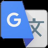 تحميل ترجمة Google للأيفون والأندرويد APK