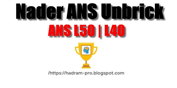 Qualcomm ANS Unbrick Tool V1.0