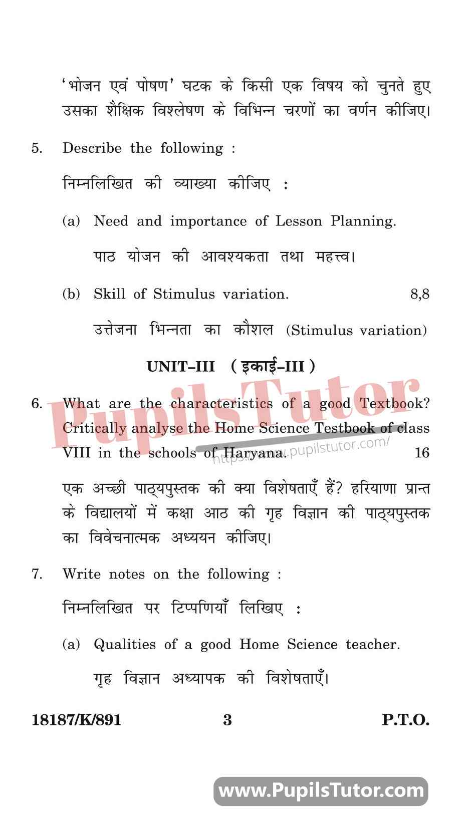 KUK (Kurukshetra University, Haryana) Pedagogy Of Home Science Question Paper 2020 For B.Ed 1st And 2nd Year And All The 4 Semesters In English And Hindi Medium Free Download PDF - Page 3 - pupilstutor