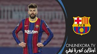 أخبار فريق برشلونة: الإصابات وقائمة الإيقافات ضد ريال مدريد يوم 10-04-2021، اونلاين كورة
