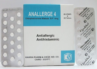 اقراص اناللرج Anallerge 4