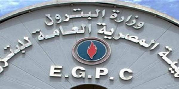 وظائف تعيينات الهيئة العامة للبترول المعادي براتب 4500 جنية 2021