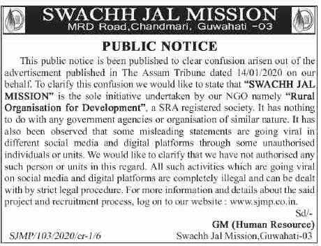 Clearification of Public Notice