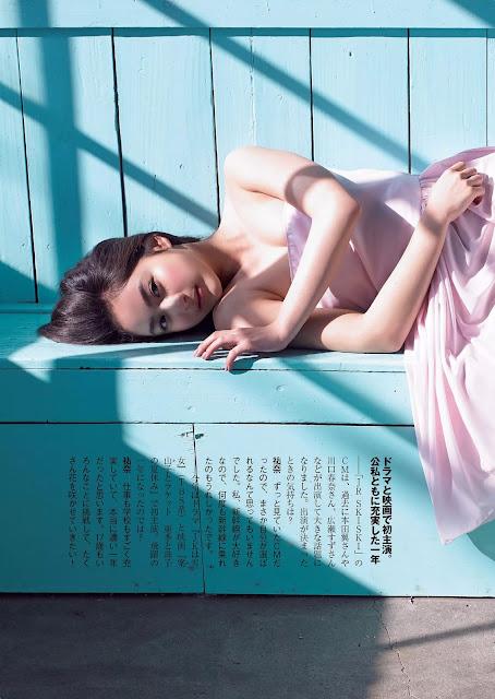Yuna Taira 平祐奈 17 Years Old Cinderella 17歳のシンデレラ 04