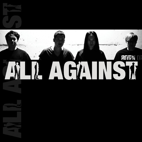 All Against – Any – EP