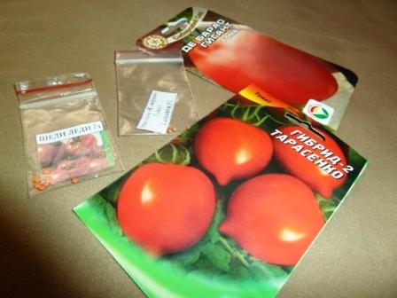 семена чудо помидоров