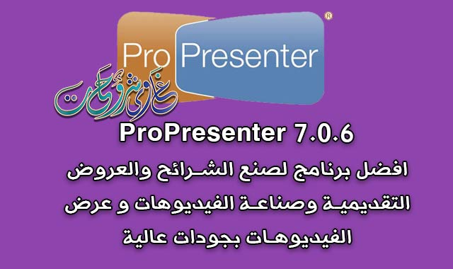 propresenter,propresenter 6,propresenter 5,propresenter 6 tutorial,descargar propresenter,propresenter 7,propresenter7,propresenter clock,propresenter timer,que es propresenter,propresenter remote,propresenter 6 en vivo,propresenter training,propresenter countdown,propresenter 6 features,propresenter 5 tutorial,propresenter networking,propresenter biblias gratis,countdown timer propresenter,como descargar propresenter 7