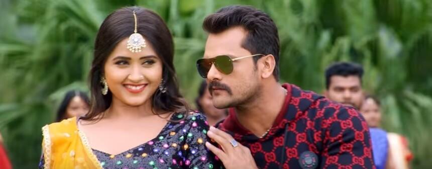 Mere Siva Tujhe Koi Dekhe To Foot Jaye Ankh Lyrics in Hindi