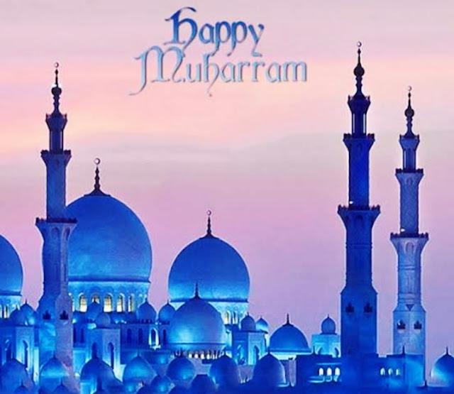 Happy Muharram Wishes Status