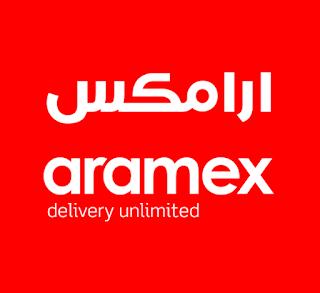 وظائف شاغرة لدى شركة أرامكس في الأردن.