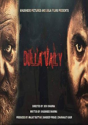 Dulla Vaily 2019