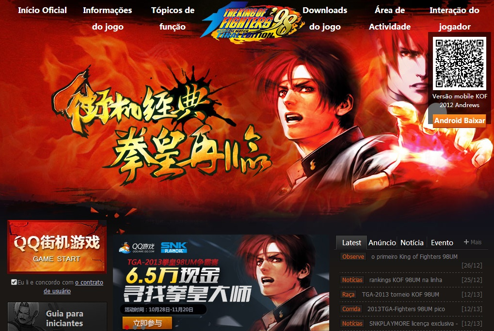 The King of Fighters A2012 pode ser baixado gratuitamente ...