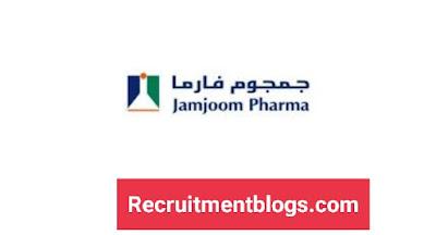 Multiple Quality Vacancies At Jamjoom Pharma Egypt