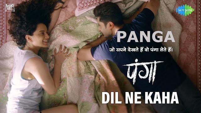 Dil Ne Kaha Song Lyrics | Jassi Gill | Kangana Ranaut | Asses Kaur |