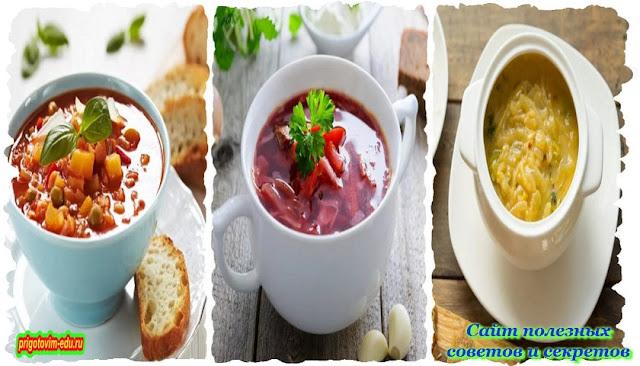 3 простых рецепта овощных супов для диеты из разных стран