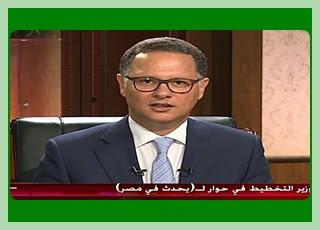 برنامج يحدث فى مصر 23-8-2016 شريف عامر و د/اشرف العربى