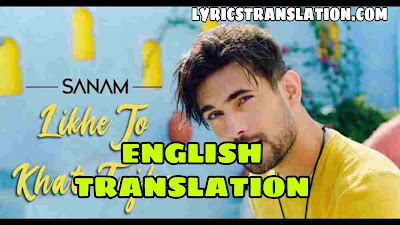 Likhe Jo Khat Tujhe Lyrics meaning by - Sanam Puri