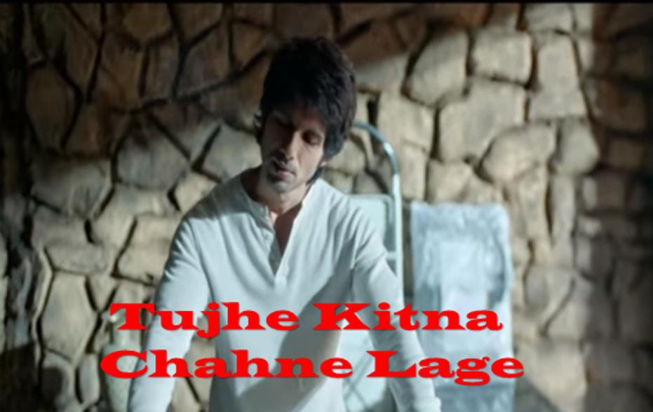 Tujhe Kitna Chahne Lage Kabir Singh Arijit Singh Entertainment