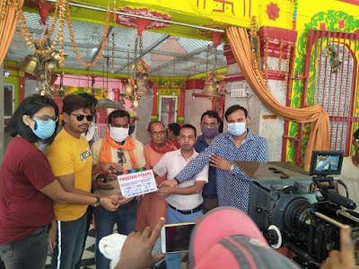 Preetam Pyare Bhojpuri movie shooting