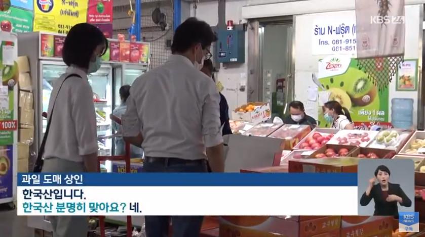 [유머] 한국산으로 둔갑해 팔리는 중국산 -  와이드섬