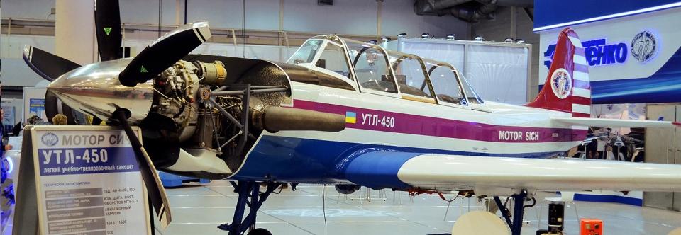 літак УТЛ-450