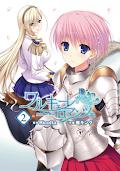 Walkure Romanze - Shoujo Kishi Monogatari