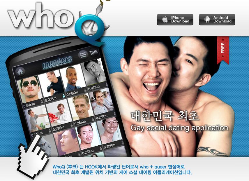 ösmo- torö dating app)