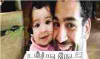 محمد صلاح يرزق بمولوده ثانية اسمها كيان