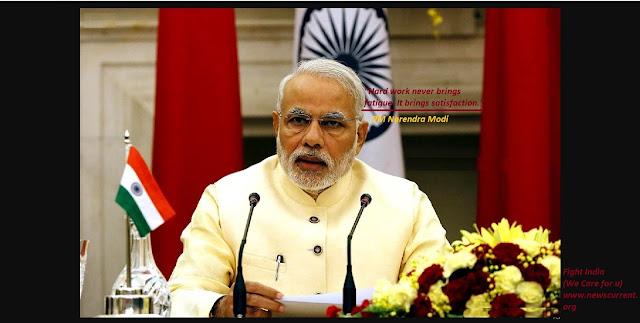 Indian Prime Minister Mr. Narendra Modi