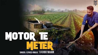 Motor Te Meter Song By Babbu Maan