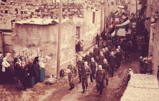 First Intifada, Palestine