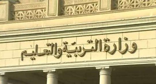 فتح_باب_الإعارة