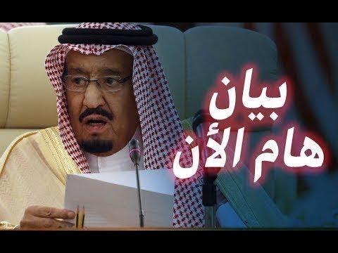 المؤسسة العامة للتأمينات تزف بشرى سارّة للسعوديين...إنفاذًا لأمر الملك سلمان