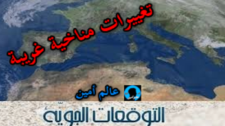 الأحوال الجوية في تونس