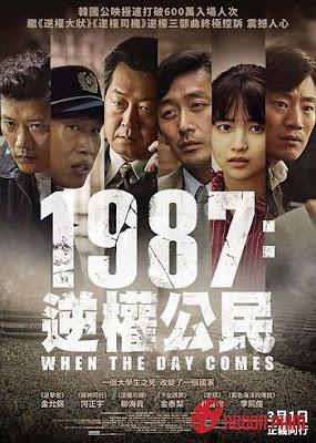 1987: Ngày Định Mệnh - 1987: When The Day Comes (2017)