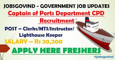 CPD Recruitment 2021