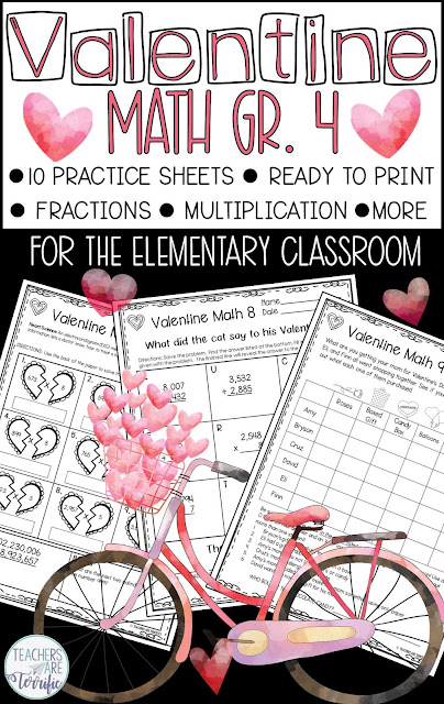 Math worksheets for Valentine's Day. This set designed for fourth grade features fun facts about the human heart on each page! #elementary #math #4thgrade