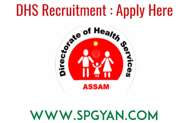 DHS Directorate of Health Services Recruitment 2020