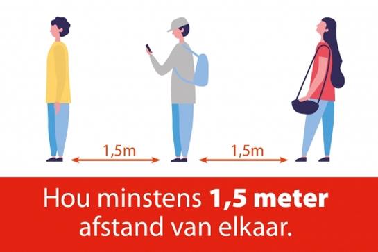 الحكومة الهولندية تعلن تخفيف قيود تدابير كورونا بدءاً من 1 يوليو