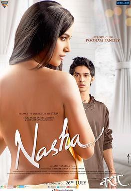 Poonam Pandey movie Nasha