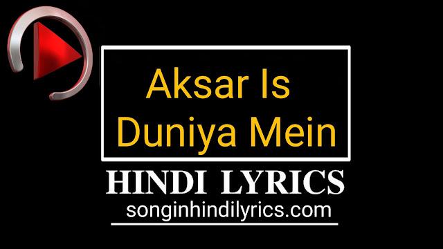 Aksar Iss Duniya Me Anjane Milte Hain Lyrics - Dhadkan