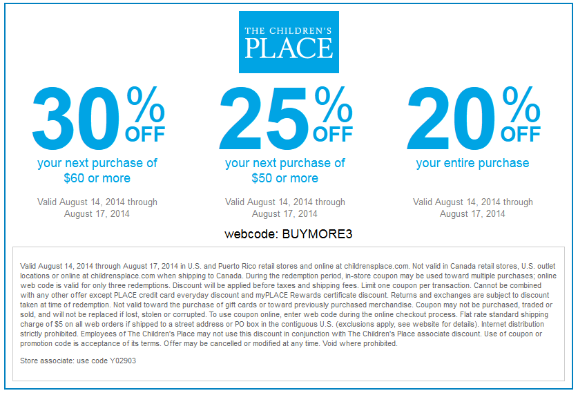 The Children's Place Promo Codes and Coupons