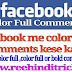 Facebook me color full comments kese kare