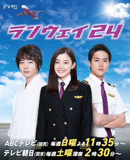 Sinopsis Runway 24 (J-drama 2019) Rilis, Review Dan Trailer HD