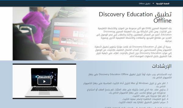 بنك المعرفة المصرى تسجيل الدخول - وشرح الاستخدام و أهم المميزات