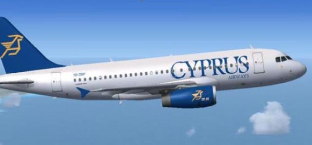 Cách thức đầu tư định cư đảo Cyprus