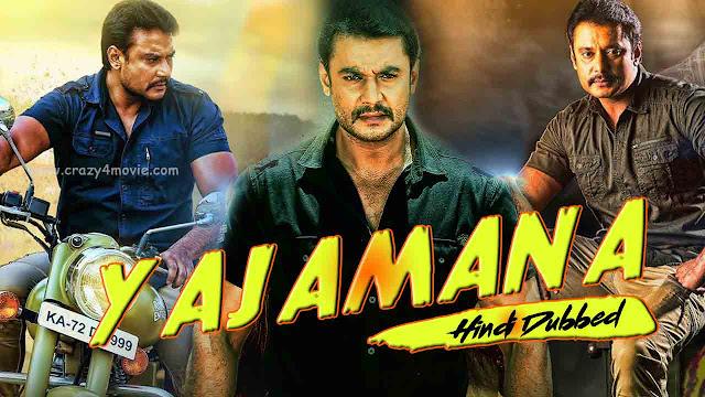Yajamana Hindi Dubbed Movie