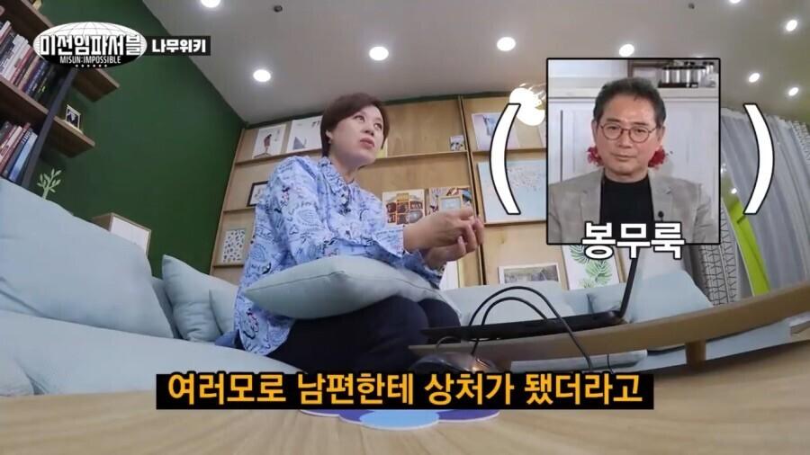 박미선이 이봉원 사업 망한 개그 멈춘 이유 - 꾸르